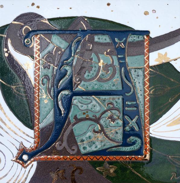 cr ation de rose desmaisons p pite de lave 34809. Black Bedroom Furniture Sets. Home Design Ideas