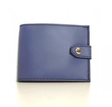 portefeuille format qui se glisse dans la poche et donc particuli�rement adapt� aux hommes