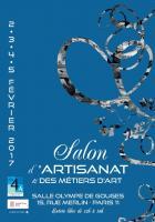 SALON D'ARTISANAT ET DES METIERS D'ART; , Thibault Boorsch Fabienne