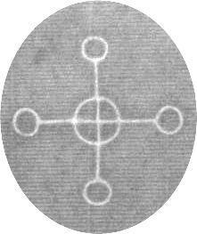 fac-similé du 1er filigrane réalisé en 1270