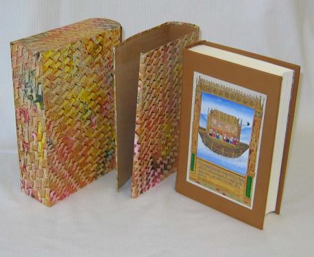 Bible de jérusalem - cuir - enluminure sur parchemin étui et boite - papier marbré encre typo