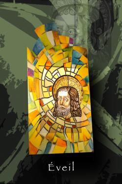 Eveil (vitrail tableau) 50 cm x 100 cm technique traditionnelle et peinture sur verre (grisaille, céments) verre couleur antique encadrement bois (dessin au pastel gras)