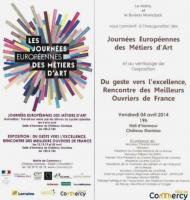 Expostion : DU GESTE VERS L'EXCELLENCE, RENCONTRE DES MEILLEURS OUVRIERS DE FRANCE , CHRISTIAN LECLERCQ EMAUX D'ART DE LONGWY