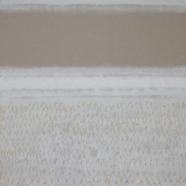 Espace horizontal (50x50cm)