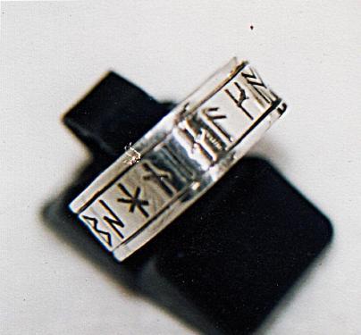 ANNEAU PLAT LARGEUR 7mm gravures runes fabrication artisanale en argent massif 95% gravures réalisées à la main - Possibilité de faire graver votre message