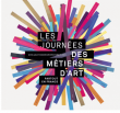 JOURNÉES DES MÉTIERS D?ART