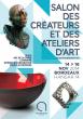 SALON DES CREATEURS ET DES ATELIERS D'ART