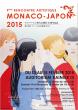 Cristina MARQUES expose à la 9ème Rencontre Artistique Monaco-Japon organisée par la Direction des A