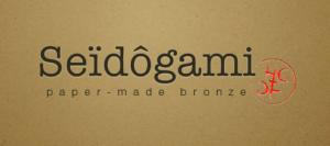 Logo de Findji G�rard