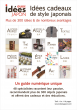 GUIDE IDEES JAPON