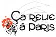 Logo de Aude Quéré Entreprise Individuelle