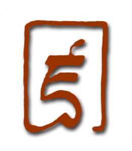 Logo de Eric Faure Atelier C.