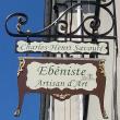Logo de CHARLES-HENRI SAVOURE EBENISTE