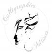 Logo de Laetitia Harder Calligraphies m�tisses
