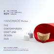 Handmade Chelsea - le salon l'artisanat et du design contemporain