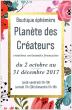 Boutique éphémère Planète des Créateurs 2 octobre-31 décembre 2017