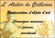 Logo de l'Atelier de Catherine