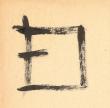 Logo de Françoise DEBAILLEUX artisan