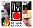 Densan, l'artisanat traditionnel du Japon